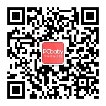 太平洋亲子网二维码