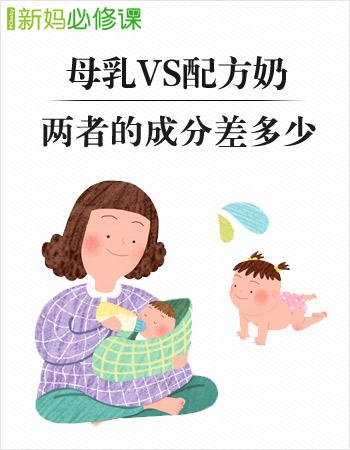 加减除 婴儿奶粉成分添加法则