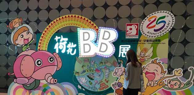香港荷花展